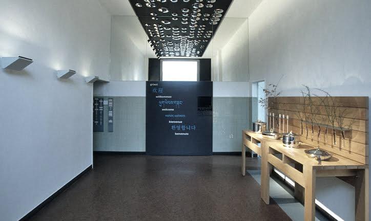 073<br/>Eingangshalle KuhnRikon